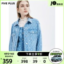 short coat Spring 2020 XS S M L Long sleeves routine routine singleton  easy Versatile routine Polo collar Single breasted Abstract pattern 25-29 years old Five Plus 96% and above cotton Cotton 98.9% polyurethane elastic fiber (spandex) 1.1% Same model in shopping mall (sold online and offline)
