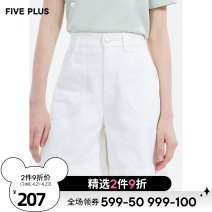 Jeans Summer 2020 Off white 010 black 090 XS S M L shorts High waist Wide legged trousers routine 25-29 years old light colour 2RN1063270 Five Plus Cotton 100% Same model in shopping mall (sold online and offline)