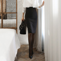 skirt Spring 2021 XS,S,M,L,XL,2XL black Mid length dress commute High waist Pencil skirt Solid color Type H 25-29 years old WQ171021 91% (inclusive) - 95% (inclusive) other Weimu Weiyi other Zipper, resin fixation Korean version 401g / m ^ 2 (inclusive) - 500g / m ^ 2 (inclusive)