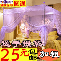 Mosquito net Xinduofu 3 doors Palace mosquito net 1.2m (4 feet) bed 1.5m (5 feet) bed 1.8m (6 feet) bed 2.0m (6.6 feet) bed 1.8 * 2.2m bed currency stainless steel Classic court