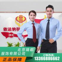 shirt Men's shirt, women's shirt 34,35,36,37,38,39,40,41,42,43,44,45,46,47, customized cotton 91% (inclusive) - 95% (inclusive)