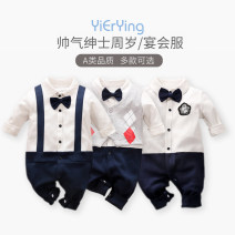 Jumpsuit / climbing suit / Khaki Yier infant Class A neutral 59cm (0-3 months recommended) 66cm (3-6 months recommended) 73cm (6-9 months recommended) 80cm (9-12 months recommended) 90cm (12-18 months recommended) cotton spring and autumn Long sleeves Long climb college Official pictures nothing