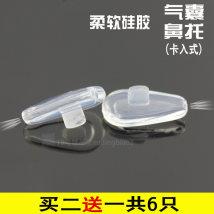 glasses case прозрачный