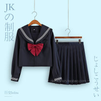 student uniforms Winter 2020, autumn 2020 S,M,L,XL,XXL,3XL,4XL,5XL Long sleeves solar system 18-25 years old
