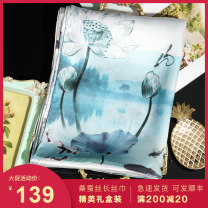 Scarf / silk scarf / Shawl silk Summer bamboo - white grey Spring and autumn, summer, winter female Scarves / scarves multi-function Korean version rectangle Youth, middle age, old age Plants and flowers printing 52cm 170cm More than 96%
