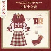 student uniforms Winter 2020, autumn 2020 S. M, l, XL, one size fits all, s 42, m 42, l 42, XL 42, s 45, m 45, l 45, XL 45, s 48, m 48, l 48, XL 48