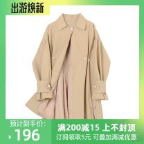 Windbreaker Spring 2020 S, M Shallow Khaki Long sleeves routine Medium length commute other Doll Collar bishop sleeve Solid color Skirt type Korean version ISABELL UPP 96% and above cotton cotton