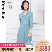 Dress Spring 2021 Grey green S M L XL 2XL Mid length dress singleton  Long sleeves commute middle-waisted Solid color Socket routine 35-39 years old Type X Koradior / coretti lady Splicing KF05600I4 30% and below polyester fiber Triacetate 72.3% polyester 27.7%