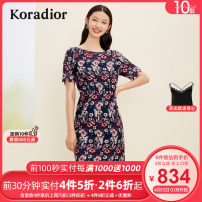 Dress Winter 2020 black S M L XL 2XL Mid length dress singleton  Short sleeve commute Crew neck middle-waisted Broken flowers Socket other routine 35-39 years old Type H Koradior / coretti lady Lace stitching KF04089W0 More than 95% other polyester fiber Polyester 100%