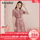 Dress Summer 2020 Light red S M L XL 2XL Middle-skirt singleton  Short sleeve commute V-neck middle-waisted Broken flowers Socket A-line skirt routine 30-34 years old Koradior / coretti lady Auricularia auricula splicing KF04869A1 More than 95% polyester fiber Polyester 100%