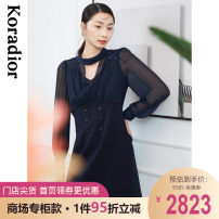 Dress Spring 2021 Dark ultramarine S M L XL 2XL Middle-skirt singleton  Long sleeves commute stand collar middle-waisted Solid color Socket routine 35-39 years old Type X Koradior / coretti lady Pleated stitching beads KF05476P7 30% and below polyester fiber Viscose (viscose) 81.9% polyester 18.1%