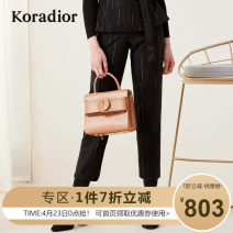 Middle aged and old women's wear Winter of 2019 black S M L XL 2XL Self cultivation singleton  K1AHH542403 Koradior / coretti wool Wool 35.0% polyester 33.8% polyamide 17.7% cotton 13.5% 31% (inclusive) - 50% (inclusive) Ninth pants