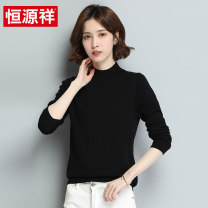 sweater Winter of 2018 Long sleeves Socket singleton  Regular other 95% and above Crew neck Regular commute routine Solid color Straight cylinder Fine wool Keep warm and warm 25-29 years old hyz  Cashmere Cashmere (cashmere) 95.3% wool 4.7% Same model in shopping mall (sold online and offline)