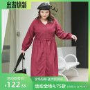 Women's large Spring 2021 Three, four, five, six, seven, eight, nine Dress singleton  commute easy moderate Conjoined Long sleeves Solid color lady V-neck Polyester, others Three dimensional cutting routine miss38 25-29 years old Button 91% (inclusive) - 95% (inclusive) Medium length