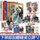 fantasy novels  Shi dingrou 32.00 yuan No 9787533938079  Zhejiang literature and Art Publishing House