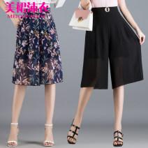 Casual pants Black, blue, yellow, dot M/27,L/28,XL/29,XXL/30,XXXL/31,4XL/32 Summer 2020 Pant Wide leg pants High waist commute Thin money 35-39 years old 96% and above Korean version