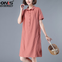Dress Summer 2021 M L XL XXL Mid length dress singleton  Long sleeves commute square neck Loose waist Solid color Socket routine 40-49 years old Type H Oulileisha / onylisha Korean version Pocket button 51% (inclusive) - 70% (inclusive) hemp Flax 55% cotton 45% Pure e-commerce (online only)