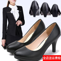 Low top shoes 35,36,37,38,39,40 Other / other Sub black 1cm thick heel upgrade, sub black 3cm thick heel upgrade, sub black 5cm thick heel upgrade, sub black 3cm thick heel, sub black 5cm thin heel, sub black 6cm thin heel, sub black 8cm thin heel Round head PU Thick heel Middle heel (3-5cm) PU daily