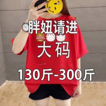 Women's large Summer 2020 Large XL, large XXL, large XXL, large XXXXL, large XXXXL T-shirt commute easy Short sleeve Cartoon animation Crew neck routine routine 18-24 years old 51% (inclusive) - 70% (inclusive)