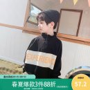 Sweater / sweater Other / other Black, yellow, black male Hang tag 5, height 110, hang tag 7, height 120, hang tag 9, height 130, hang tag 11, height 140, hang tag 13, height 150, hang tag 15, height 160 spring and autumn nothing Korean version Socket routine There are models in the real shooting
