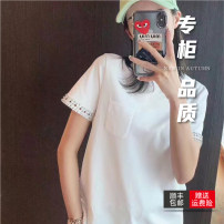 T-shirt white 2 = s, 3 = m, 4 = L, 5 = XL Summer 2021 Short sleeve Crew neck Straight cylinder Regular routine commute cotton 96% and above 30-34 years old Solid color, letter Pretend to be amashizheng five million three hundred thousand three hundred and seventy-eight - 42040AH - 001