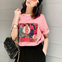 T-shirt Pink, mint 2 = s, 3 = m, 4 = L, 5 = XL Summer 2020 Short sleeve Crew neck easy routine commute cotton 96% and above Korean version Funny Geometric pattern Pretend to be amashizheng 5300393-42222aa-001 Printed with diamond
