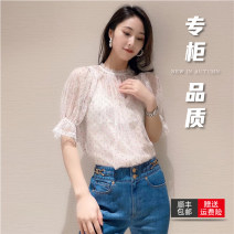 shirt White, black 2 = s, 3 = m, 4 = L, 5 = XL Spring 2021 other 31% (inclusive) - 50% (inclusive) Long sleeves commute Regular Half high collar Socket routine Solid color 30-34 years old Self cultivation Pretend to be amashizheng Button, stitching silk