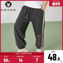trousers Ebaer / Yibei Imperial City male 110cm 120cm 130cm 140cm 150cm 160cm 170cm Dark grey smoke white Collection Plus tmall worry free summer trousers motion There are models in the real shooting Casual pants Leather belt middle-waisted other Class B Summer 2021