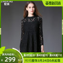 Dress Spring of 2018 Black rose red chrysanthemum blue Chrysanthemum S XL L M XXL XXXL Mid length dress singleton  Long sleeves commute stand collar Solid color routine 35-39 years old Mackerel gauze Simplicity LS051-2 51% (inclusive) - 70% (inclusive) cotton Cotton 60% polyamide 40%