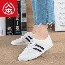 canvas shoe Humanism Low Gang White black three billion five hundred and thirty-six million three hundred and seventy-three thousand eight hundred and thirty-nine Summer 2016 Frenulum Korean version rubber Color matching Youth (18-40 years old) Cross tie mesh color matching