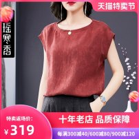 shirt Red and black L XL XXL 3XL Spring 2020 silk 96% and above Short sleeve commute Regular Crew neck Solid color 35-39 years old Self cultivation Cold fragrance of Shuiyao Korean version GHS20CH32 Mulberry silk 100% Pure e-commerce (online only)