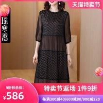 Dress Spring 2021 black L XL XXL 3XL longuette singleton  Short sleeve commute Crew neck High waist Solid color Socket other other Others 35-39 years old Type A Cold fragrance of Shuiyao Korean version Button SYHXS21C906 91% (inclusive) - 95% (inclusive) Silk and satin silk