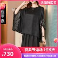 T-shirt black L XL XXL XXXL 4XL Summer 2021 Short sleeve Crew neck Self cultivation Regular routine commute silk 96% and above 30-34 years old Korean version other Cold fragrance of Shuiyao SYHXS21YJT10046TX Mulberry silk 100% Pure e-commerce (online only)