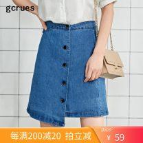 skirt Summer 2020 S,M,L Denim blue Short skirt commute High waist Irregular Solid color 18-24 years old 81% (inclusive) - 90% (inclusive) gcrues cotton Korean version