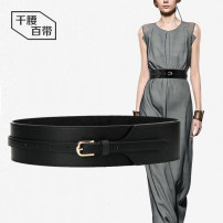 Belt / belt / chain Double skin leather Red, black, coffee female belt Versatile Single loop Youth, youth, middle age Pin buckle Glossy surface Glossy surface 6cm alloy alone A thousand waist and a hundred belts WDK0015