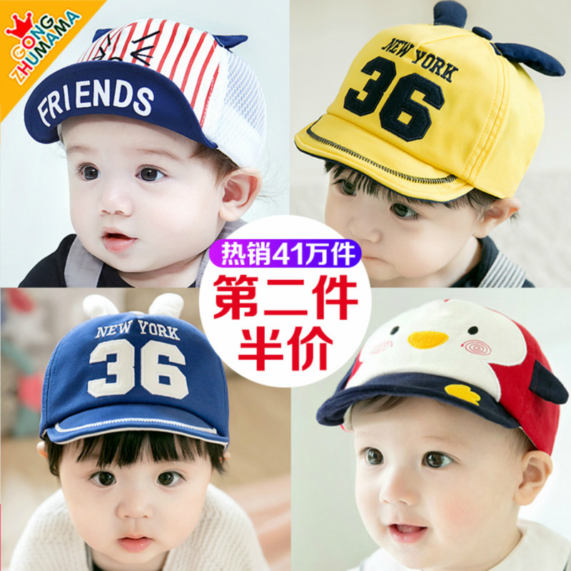 Hat The second half price 46 - cap circumference (45-46cm) suggests 3-6 months; the second half price 48 - cap circumference (47-48cm) suggests 6-12 months; the second half price 50 - cap circumference (48-50cm) suggests 1-2 years old Cotton duck tongue (no mesh) mesh duck tongue neutral peaked cap