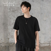 T-shirt Fashion City black routine 30 ° north latitude / 30 ° north latitude Short sleeve Door collar standard daily summer youth routine Japanese Retro Summer 2021 Solid color cotton other Designer brand Same model in shopping mall (sold online and offline) 50% (inclusive) - 69% (inclusive)