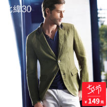 man 's suit Fashion City Grass green North latitude 30 & deg; / north latitude 30 & deg; thin 170/88A BXS2811031 Flax 100% Spring 2016