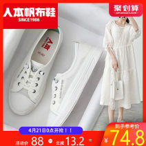 Low top shoes 35 36 37 38 39 40 Humanism Round head Mesh Flat bottom Low heel (1-3cm) Deep mouth No interior Summer 2021 Frenulum Korean version Vulcanized shoes Youth (18-40 years old) Solid color rubber Net shoes Cross bandage cloth leisure time Face dressing
