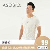 T-shirt Fashion City Bleached white / 100 routine 170/88A/S 175/92A/M 180/96A/L 185/100A/XL 190/104A/XXL Asobio / pride Short sleeve Crew neck standard daily summer Cotton 96.5% polyurethane elastic fiber (spandex) 3.5% youth Business Casual Summer 2017 Solid color