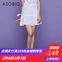 skirt Summer of 2018 160/66A/S 165/70A/M Bleached white / 100 Short skirt Versatile Natural waist Ruffle Skirt Solid color 25-29 years old 51% (inclusive) - 70% (inclusive) Asobio / pride cotton Ruffle fold Cotton 62.5% polyester 37.5% Same model in shopping mall (sold online and offline)