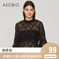 shirt Black / 999 160/84A/S 165/88A/M Spring of 2018 nylon 81% (inclusive) - 90% (inclusive) Long sleeves Sweet Regular High collar routine Solid color 18-24 years old Asobio / pride Polyamide fiber (nylon) 87.6%, polyurethane elastic fiber (spandex) 12.4% college