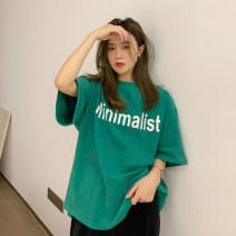 T-shirt Gray, white, green, Cymbidium M,L,XL Summer 2021 Short sleeve Crew neck easy Medium length routine commute other 30% and below 18-24 years old Korean version youth Cartoon, animation, letters printing