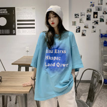T-shirt White, sky blue Average size Summer 2021 Short sleeve Crew neck easy Regular routine commute other 30% and below 18-24 years old Retro youth letter printing