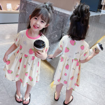 Dress Lemon yellow, apricot, pink female Other / other Size 90 (height 78-87cm, age 1-2), size 100 (height 88-97cm, age 2-3), Size 110 (height 98-107cm, age 3-4), Size 120 (height 108-117cm, age 4-5), Size 130 (height 118-130cm, age 5-6) Other 100% summer princess Short sleeve Solid color cotton