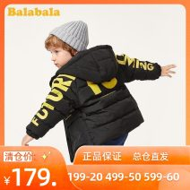 Down Jackets 120cm,110cm,130cm,100cm,90cm 90% White duck down male Bala China Red 6620, black 9000, purple blue 8644 polyester Medium length No detachable cap Zipper shirt Cartoon animation other Polyester 100% Polyester 100% leisure time Chinese Mainland