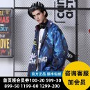 Jacket Genanx / Flash Youth fashion Colorful printing 160 / 80A / s, 165 / 84A / m, 170 / 88a / L, 175 / 92a / XL, 180 / 96a / XXL routine Extra wide Other leisure autumn JS457 Polyester 100% Long sleeves Wear out Lapel tide youth routine Single breasted 2019 Cloth hem washing Closing sleeve other