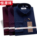 shirt Business gentleman hyz  38 39 40 41 42 43 44 C15X06005 C15X06006 C16X06022 C16X06023 C15X06002 C15X06001A C16X06013 C16X06011 routine square neck Long sleeves standard go to work autumn C15X06001 middle age Cotton 100% Business Casual 2020 Geometric pattern Autumn 2020 cotton printing