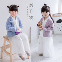 Parent child fashion Purple coat, white inside, red trousers with white background, blue coat, green trousers with white background Women's dress neutral Other / other 80cm, 90cm, 100cm, 110cm, 120cm, 130cm, 140cm, children's 150, 160 s, 165 m, 170 L va-001 Cotton 100%