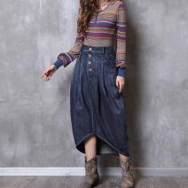 skirt Autumn of 2018 S,M,L Tannin blue longuette commute High waist Irregular Solid color Type A 25-29 years old 81% (inclusive) - 90% (inclusive) Denim cotton Asymmetry Retro